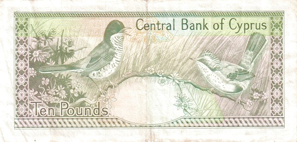 Cyprus 10 Pounds  (1987-1996)
