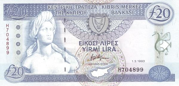 Cyprus 20 Pounds  (1987-1996)