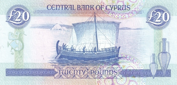 Cyprus 20 Pounds  (1987-1996)