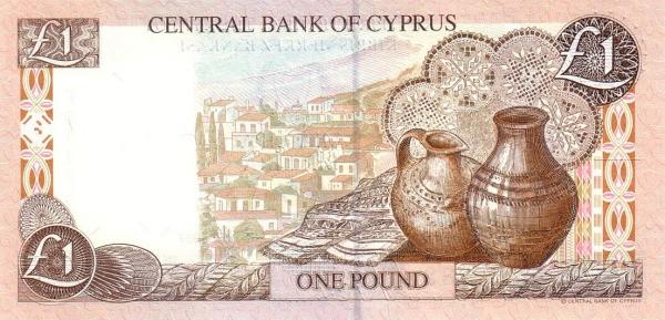 Cyprus 1 Pound  (1997)