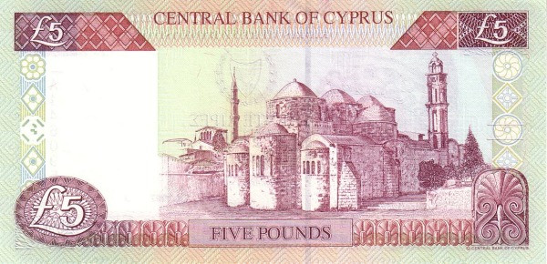 Cyprus 5 Pounds  (1997)