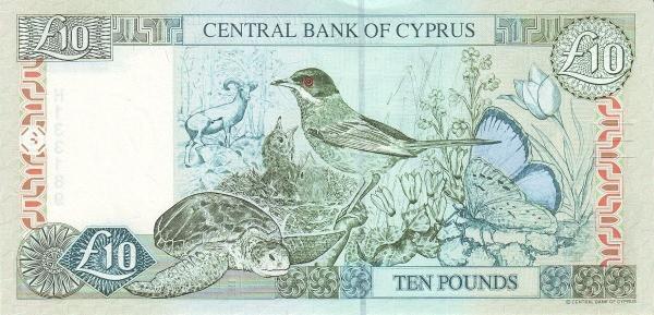 Cyprus 10 Pounds  (1997)