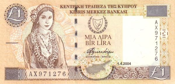 Cyprus 1 Pound  (1997-2005 )
