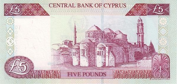 Cyprus 5 Pounds  (1997-2005)