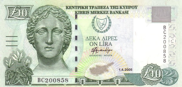 Cyprus 10 Pounds  (1997-2005)