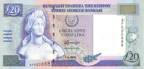 Cyprus 20 Pounds  (1997-2005)