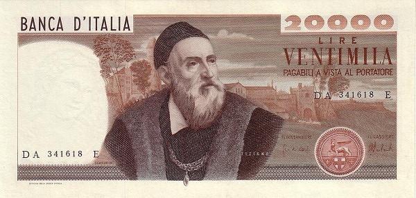 Italy 20000 Lire (1969-1983)
