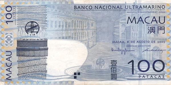 Macau 100 Patacas