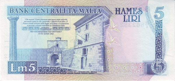 Malta 5 Liri  (1989 Malta with Rudder - Solid Security Thread)