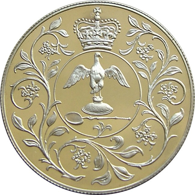 British 1 Crown (Queen Elizabeth II Silver Jubilee 1977)