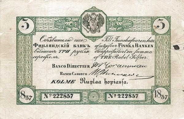 Finland 3 Rubel (1841-1861)