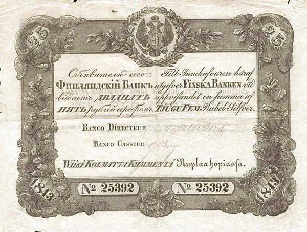 Finland 25 Rubel (1841-1861)
