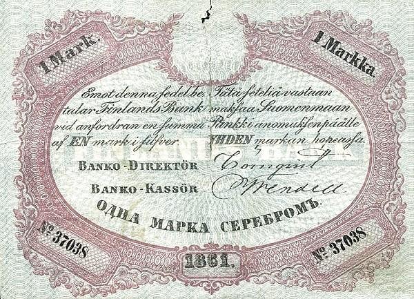 Finland 1 Markka (1860-1866)