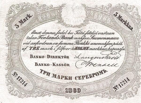 Finland 3 Markkaa (1860-1866)