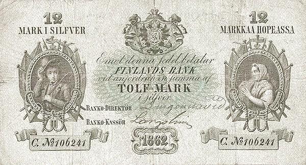 Finland 12 Markkaa (1860-1866)