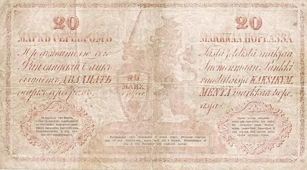 Finland 20 Markkaa (1860-1866)