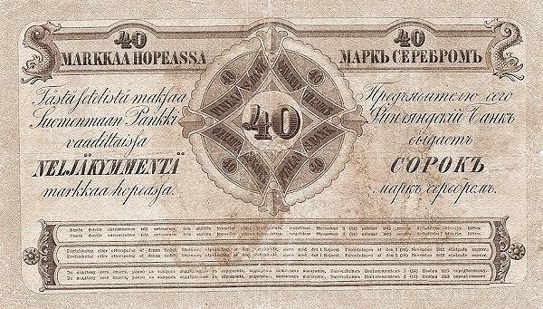Finland 40 Markkaa (1860-1866)