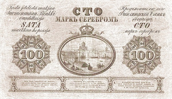 Finland 100 Markkaa (1860-1866)