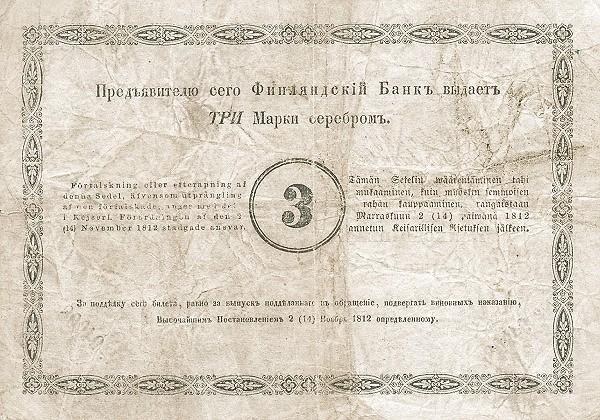 Finland 3 Markkaa (1866-1875)