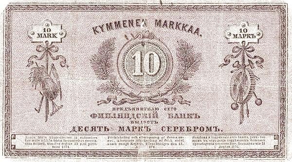 Finland 10 Markkaa (1866-1875)