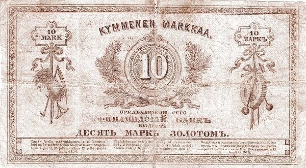 Finland 10 Markkaa (1878)