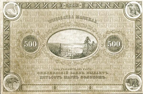 Finland 500 Markkaa (1878)