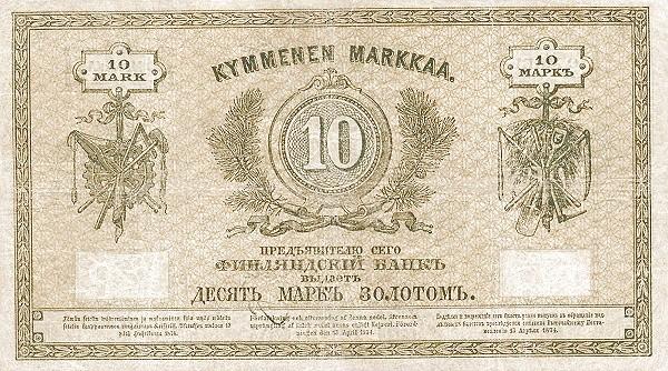 Finland 10 Markkaa (1882-1884)