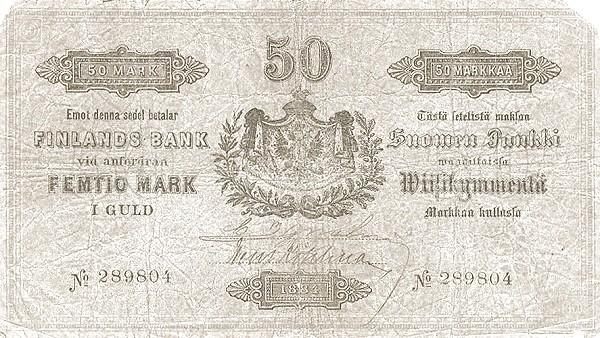 Finland 50 Markkaa (1882-1884)