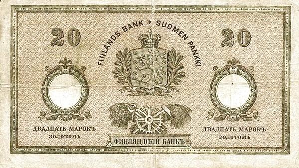 Finland 20 Markkaa (1886-1894)