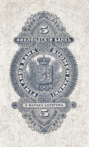 Finland 5 Markkaa (1897-1898)