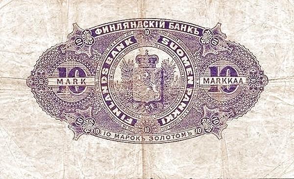 Finland 10 Markkaa (1897-1898)