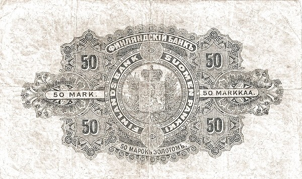Finland 50 Markkaa (1897-1898)