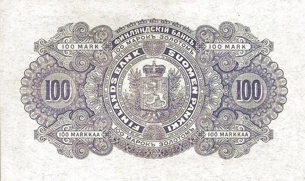 Finland 100 Markkaa (1897-1898)