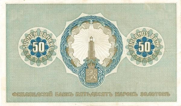Finland 50 Markkaa (1909)