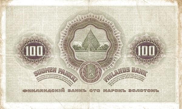 Finland 100 Markkaa (1909)