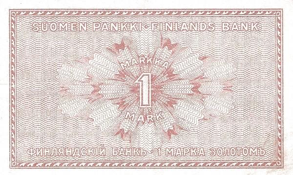 Finland 1 Markka (1917)