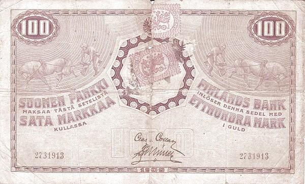 Finland 100 Markkaa (1917)