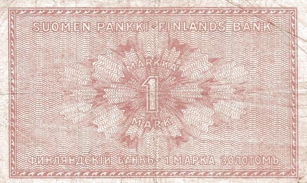 Finland 1 Markka (1918)
