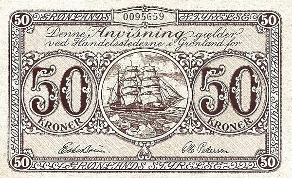 Greenland 50 Kroner (1945-1952)