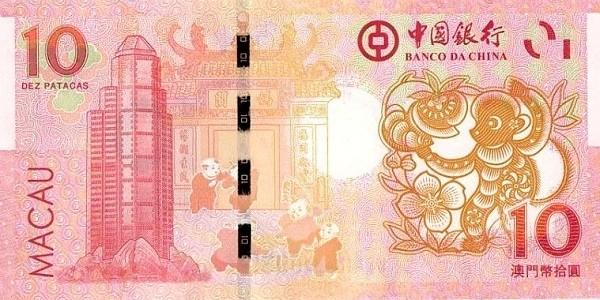 Macau 10 Patacas (2016 Year of the Monkey)