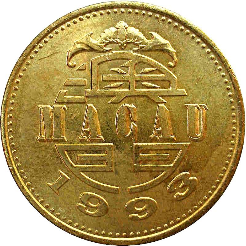 Macau 50 Avos