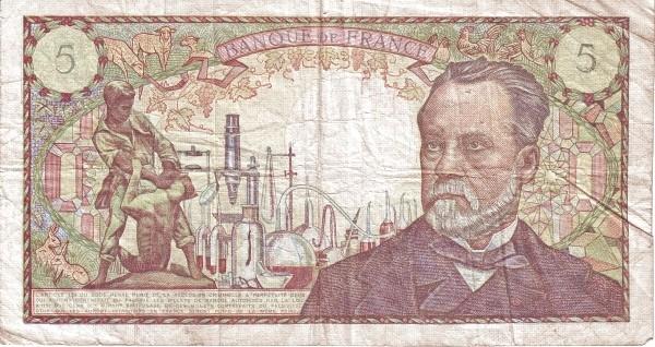 France 5 Francs (1962-1979)