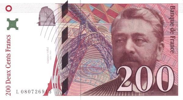France 200 Francs (1993-2000)
