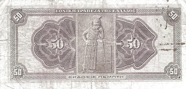 Greece 50 Drachmai (1923 TRAPEZA TIS ELLADOS)