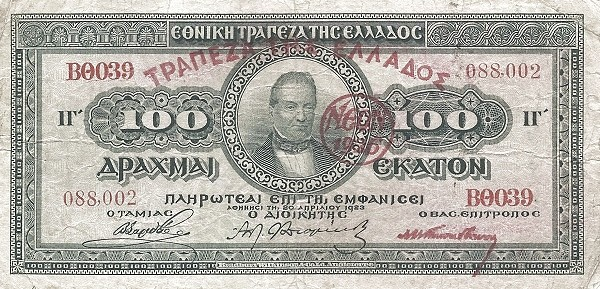 Greece 100 Drachmai (1923 TRAPEZA TIS ELLADOS)