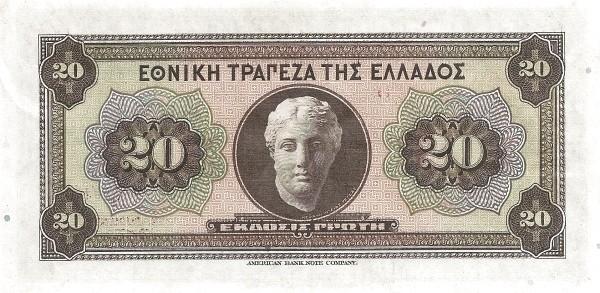 Greece 20 Drachmai (1926-1927 TRAPEZA TIS ELLADOS)