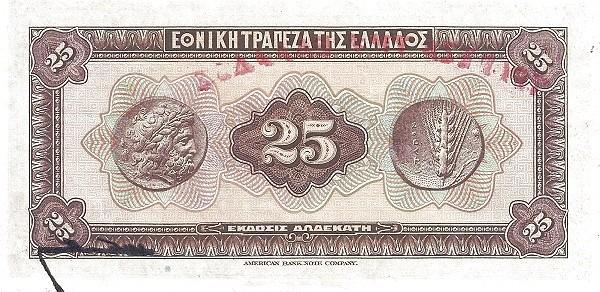 Greece 25 Drachmai (1926-1927 TRAPEZA TIS ELLADOS)