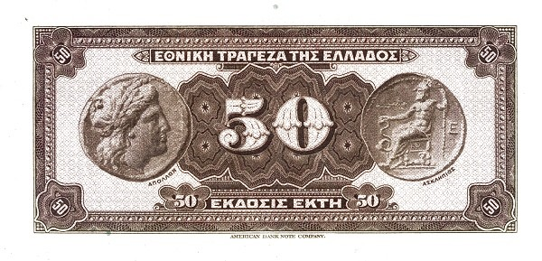Greece 50 Drachmai (1926-1927 TRAPEZA TIS ELLADOS)