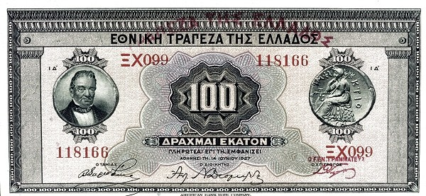 Greece 100 Drachmai (1926-1927 TRAPEZA TIS ELLADOS)