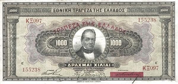 Greece 1000 Drachmai (1926-1927 TRAPEZA TIS ELLADOS)